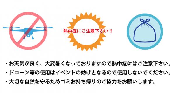 スクリーンショット 2015-08-01 10.51.56